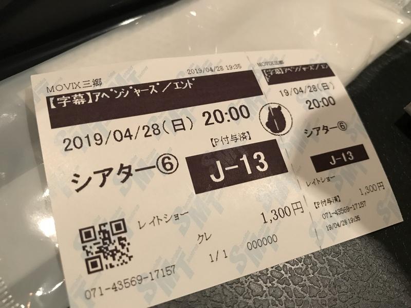 2019-04-28 19.46.54.jpg